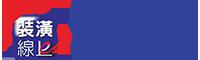裝潢線上 Logo